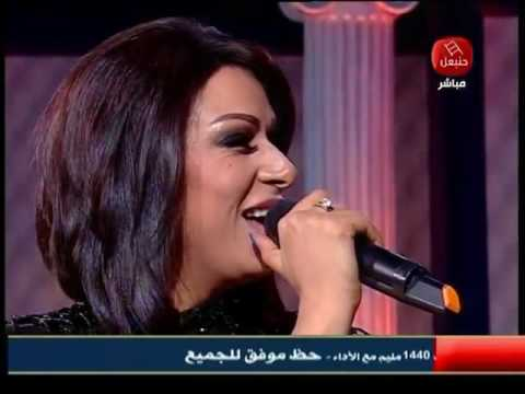 Hatem wada et asma salim - ghariba حاتم وادة و اسماء سليم - غريبة