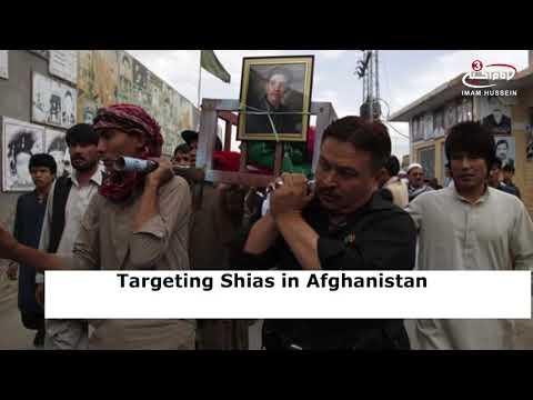 Afghanistan President Ghani receives report regarding Mirza Olang massacre