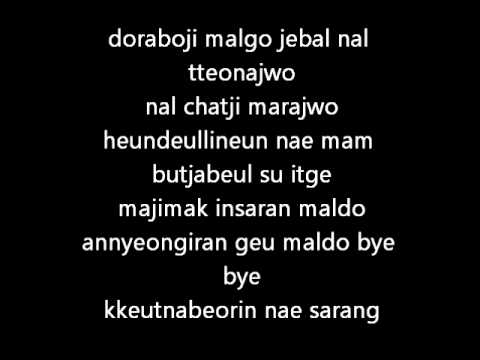 Oh Won Bin - I love you and I love you Lyrics