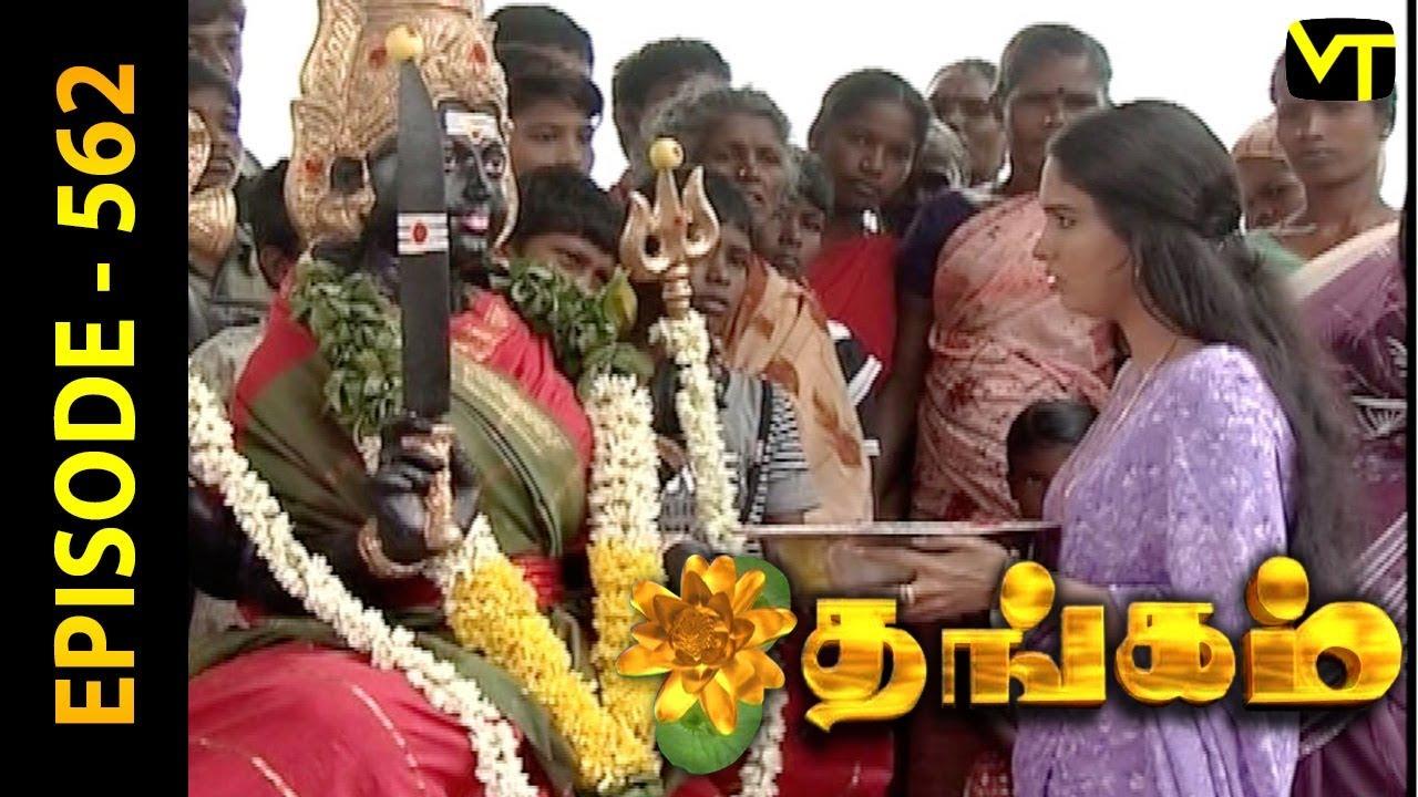 thangam-tamil-serial-epi-562-ramya-krishnan-vijayakumar-vision-time-tamil