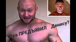 Спасокукоцкий не СОГЛАСЕН с Зиновьевым