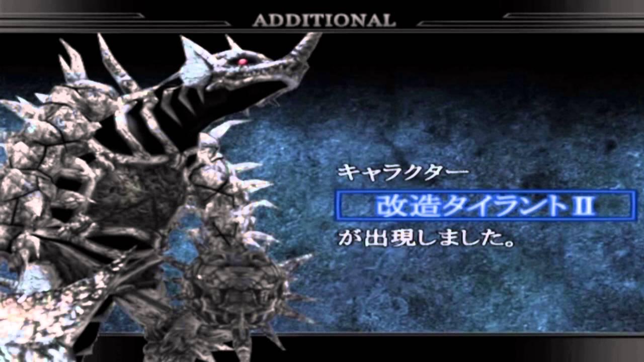 Game Ultraman Fighting Evolution 3 Untuk Pca