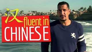 What Would You Do If You Were Fluent In Chinese?