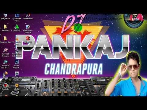 Chhatri  Lagawa Na New Bhojpuri Flp Mix By Dj Pankaj