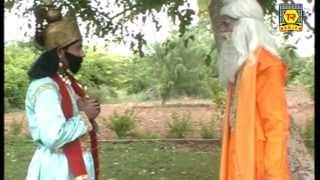 Dhola - Satyawadi Raja Harishchander Part 1  | Nemichand Kushwah |  Trimurti Cassettes