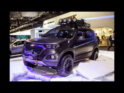 Chevrolet Niva Concept 2016 !!! Вот такая Нива мне нравится !!!