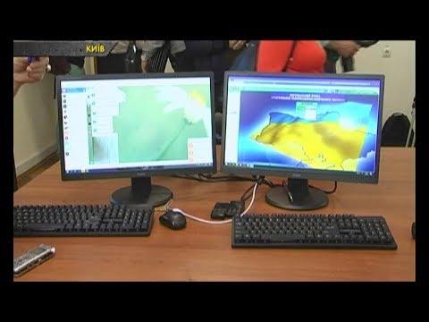 ЧП.INFO: На Київщині встановили першу в Україні обласну систему відеоспостереження