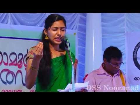 DSS Kavitha Program 5