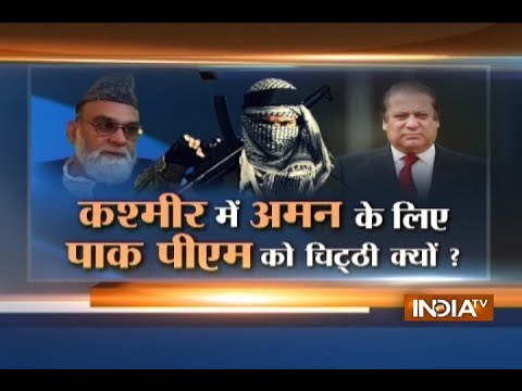 Jama Masjid Imam Syed Ahmed Bukhari writes to Nawaz Sharif, asks him to initiate talks in Kashmir