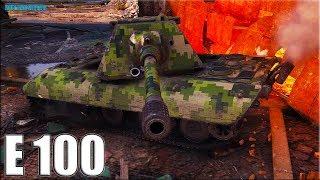 Как играют статисты на E 100 World fo Tanks