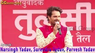 खेसारी हुए हैरान जब काजल राघवानी का देख एटीट्यूट, Live Performance Khesari Lal & Kajal Raghwani