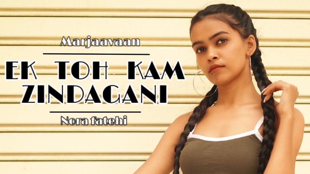 Ek to Kam Zindagani Song Review   Nora Fatehi   Marjaavan