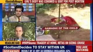 Girl Child 'buried alive in Bharatpur Rajsthan
