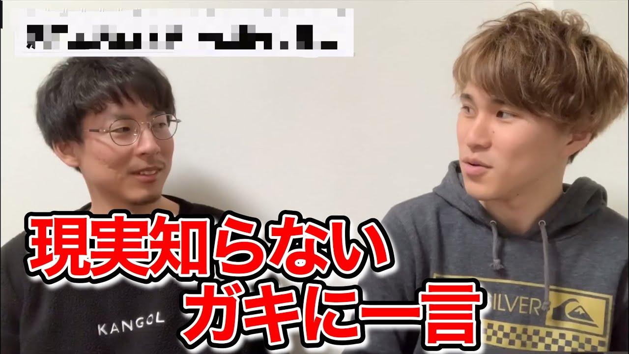 【山×百】中の下YouTuberの驚きの年収とは⁉︎ ほぼアウトな質問コーナーww
