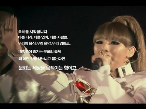 2012 CJ Group PR_MAMA편