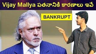 The Rise And Fall Of Vijay Mallya