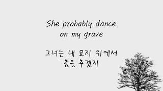 XXXTENTACION - Carry On [한글/가사/해석]