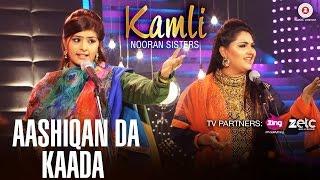 Aashiqan Da Kaada | Kamli | Nooran Sisters | Jassi Nihaluwal | Specials by Zee Music Co.