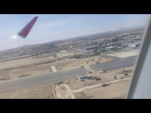 Air arabia take off from abha airport