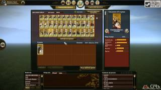 Total War: Shogun 2 - обзор DLC Saints and Heroes Unit Pack