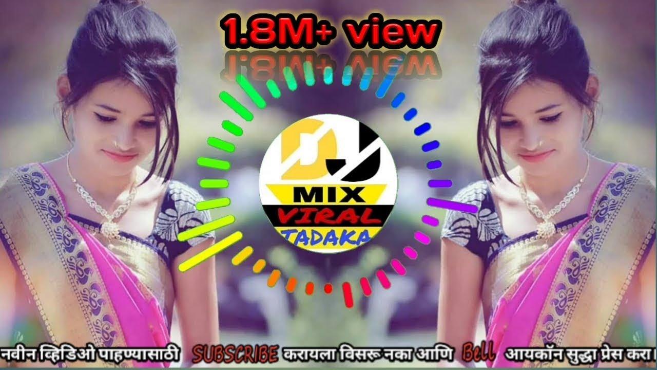 Jiv Maza Tuzyat Gutala Hip hop Mix || By Dj Mix Viral Tadaka