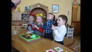 """Відкрите заняття у молодшій групі НРЦ """"Веселка"""", м.Дніпро"""