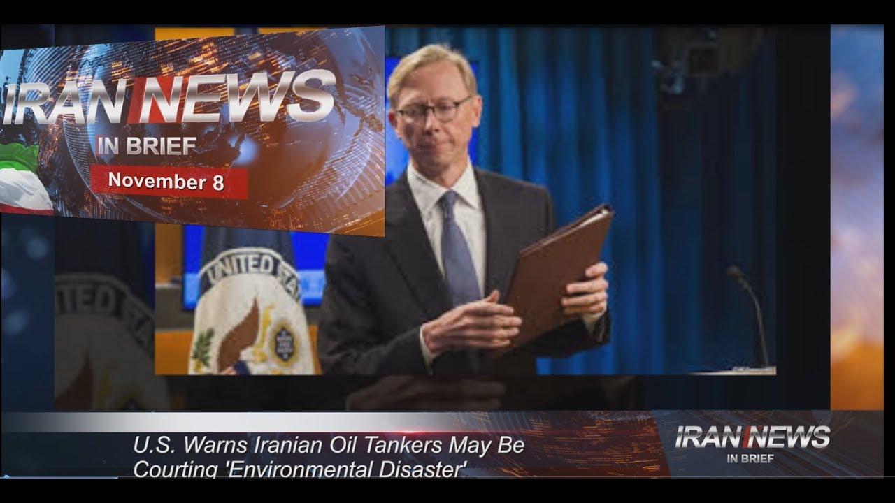 Iran news in brief, November 8, 2018
