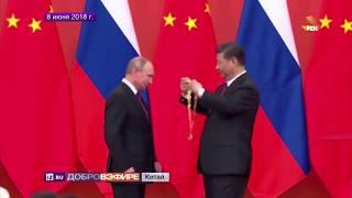 Трамп расшатывает Европу, Путин укрепляет доверие