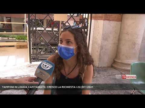 TAMPONI IN LOGGIA CAPITANIATO, CRESCE LA RICHIESTA | 22/07/2021