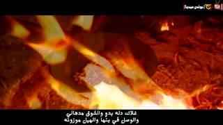 شيلة ياشيب عيني || كلمات جبر الثنوان || أداء فيصل الثنوان || ألحان سعد محسن