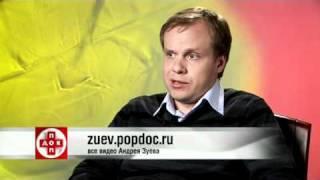 видео Аденома гипофиза