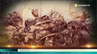 Тюркский мир №1 (16.03.2017) - Kazakh TV