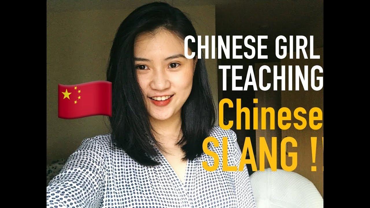 i like a chinese girl