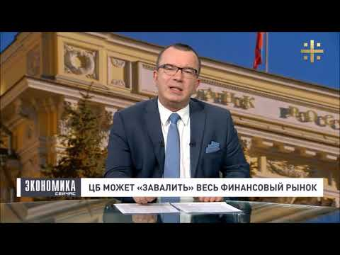 Банк ЮГРА - Home