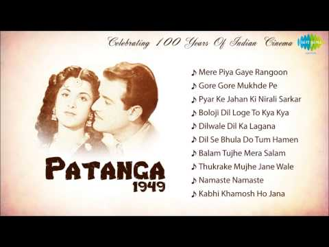Patanga 1949 – Full Album  Jukebox  Old Hindi Songs  Nigar Sultana, Shyam