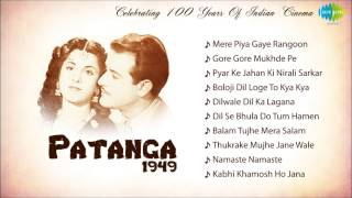 Patanga [1949] – Full Album | Jukebox | Old Hindi Songs | Nigar Sultana, Shyam