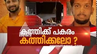 CPM Stand in Kasargod Political Murder | Asainet News Hour 23 FEB 2019