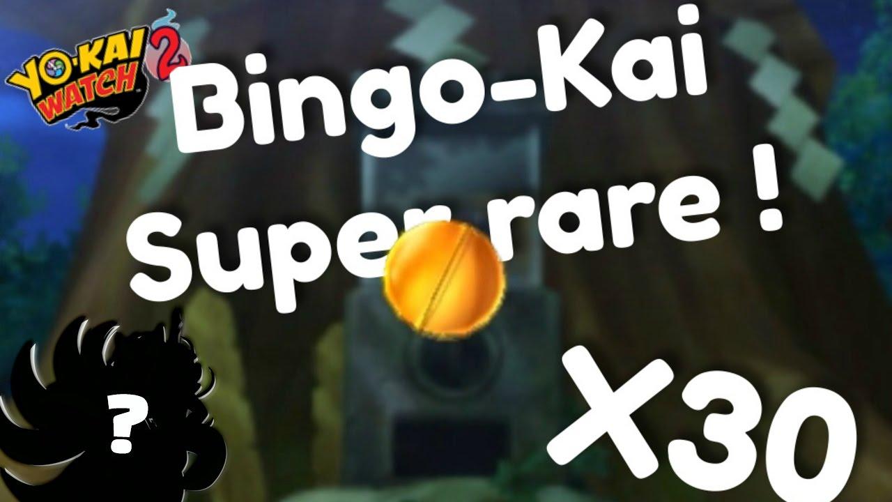 Mega Tirage Au Bingo Kai Rang S Et Rares Yokai Watch 2