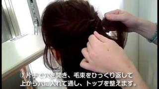mina2011年4月号「1回転するだけ! 乙女ひねり」【主婦の友社】 thumbnail