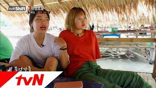 tvN Shift 치앙마이는 역시 물놀이? 소소하게, 마음대로 떠나는 여행 181117 EP.4