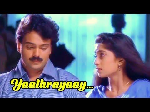 Yathrayayi Sooryankuram Lyrics - Niram Malayalam Movie Songs Lyrics