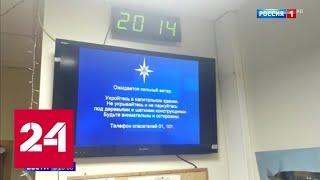 Смотреть видео Желтый уровень сменился оранжевым: мэр Москвы предупреждает об опасности - Россия 24 онлайн