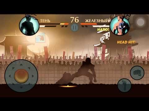 Бросок кобры! Прохождение shadow fight 2 часть 7