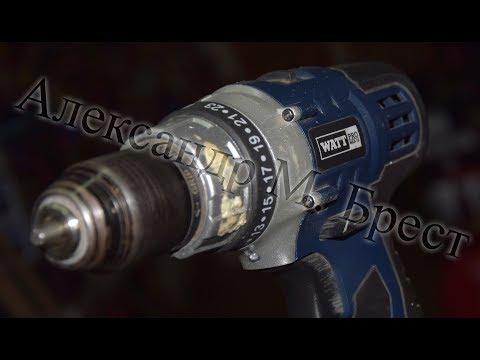 Бесполезная деталь \ Как починить шуруповёрт WATT \ Как разобрать Ватт \ Ремонт инструмента