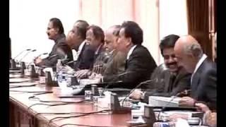 Surah Ikhlas muslim islami jamhoori pakistan