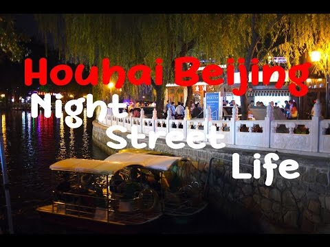 Jalan-jalan ke Beijing (7): Houhai Beijing Night Street Life - China Travel Vloggers