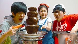 Boram cuisinent pour papa Collection de vidéos pour enfants