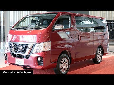 Nissan Nv350 Caravan Premium Gx Red