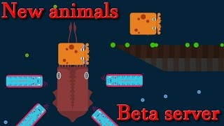 Deeeep.io all animal || New animals in beta test || Giant squid & Octopus