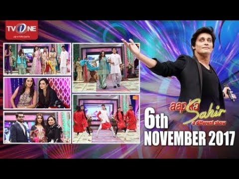 Aap Ka Sahir - Morning Show - 6th November 2017 - Full HD - TV One